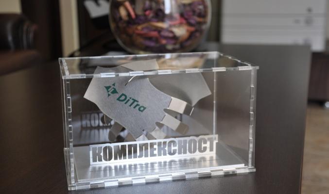 Киттнер със специална награда от представителите на SolidWORKS за България
